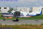 Chofu Spotter Ariaさんが、八尾空港で撮影した国土交通省 国土地理院 208B Grand Caravanの航空フォト(飛行機 写真・画像)
