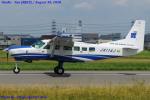 Chofu Spotter Ariaさんが、八尾空港で撮影したアジア航測 208A Caravan 675の航空フォト(飛行機 写真・画像)