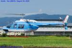 Chofu Spotter Ariaさんが、八尾空港で撮影した中日本航空 206B JetRanger IIIの航空フォト(飛行機 写真・画像)