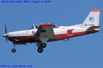 Chofu Spotter Ariaさんが、岐阜基地で撮影した航空自衛隊 T-7の航空フォト(飛行機 写真・画像)