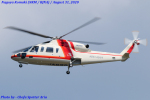 Chofu Spotter Ariaさんが、名古屋飛行場で撮影した朝日航洋 S-76Dの航空フォト(飛行機 写真・画像)