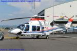 Chofu Spotter Ariaさんが、名古屋飛行場で撮影した朝日新聞社 AW169の航空フォト(飛行機 写真・画像)