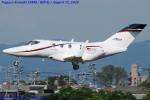 Chofu Spotter Ariaさんが、名古屋飛行場で撮影した朝日航洋 HA-420の航空フォト(飛行機 写真・画像)
