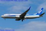 Chofu Spotter Ariaさんが、小松空港で撮影した全日空 737-881の航空フォト(飛行機 写真・画像)