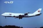 tassさんが、成田国際空港で撮影した日本航空 747-221F/SCDの航空フォト(飛行機 写真・画像)