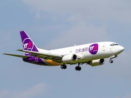 Mame @ TYOさんが、成田国際空港で撮影したYTOカーゴ・エアラインズ 737-37Kの航空フォト(飛行機 写真・画像)