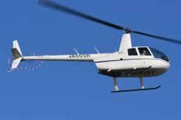 航空フォト:JA005R 日本法人所有 R44