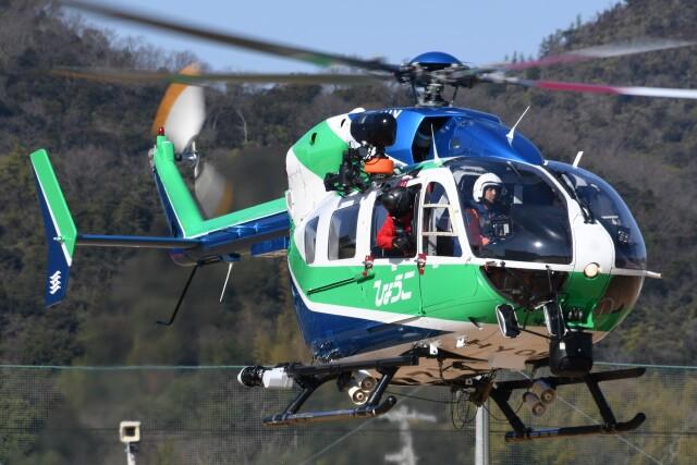 兵庫県で撮影された兵庫県の航空機写真