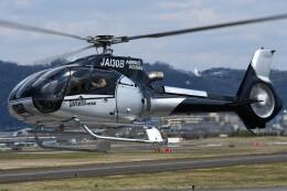 ほてるやんきーさんが、八尾空港で撮影したオートパンサー EC130B4の航空フォト(飛行機 写真・画像)