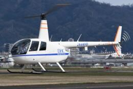 航空フォト:JA44HD ディーエイチシー R44