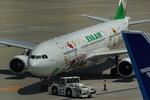 rjnsphotoclub-No.07さんが、羽田空港で撮影したエバー航空 A330-302Xの航空フォト(写真)