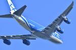 パンダさんが、成田国際空港で撮影したエアブリッジ・カーゴ・エアラインズ 747-83QFの航空フォト(飛行機 写真・画像)