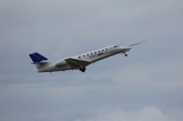 julyさんが、鳥取空港で撮影した宇宙航空研究開発機構 680 Citation Sovereignの航空フォト(飛行機 写真・画像)