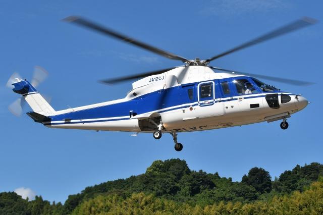 ブルーさんさんが、静岡ヘリポートで撮影したファーストエアートランスポート S-76Cの航空フォト(飛行機 写真・画像)