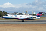 Scotchさんが、伊丹空港で撮影したアイベックスエアラインズ CL-600-2B19 Regional Jet CRJ-200ERの航空フォト(写真)