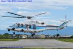 Chofu Spotter Ariaさんが、新潟空港で撮影した海上保安庁 AW139の航空フォト(飛行機 写真・画像)