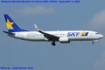 Chofu Spotter Ariaさんが、茨城空港で撮影したスカイマーク 737-86Nの航空フォト(飛行機 写真・画像)
