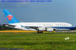 Chofu Spotter Ariaさんが、成田国際空港で撮影した中国南方航空 A380-841の航空フォト(飛行機 写真・画像)