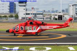 Chofu Spotter Ariaさんが、東京ヘリポートで撮影した東京消防庁航空隊 AW189の航空フォト(飛行機 写真・画像)