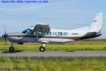 Chofu Spotter Ariaさんが、新潟空港で撮影した朝日航空 208 Caravan Iの航空フォト(飛行機 写真・画像)