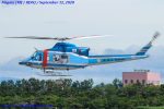 Chofu Spotter Ariaさんが、新潟空港で撮影した新潟県警察 412EPの航空フォト(飛行機 写真・画像)