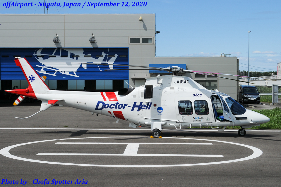 Chofu Spotter Ariaさんの静岡エアコミュータ Leonardo AW109 (JA15AC) 航空フォト