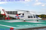 Chofu Spotter Ariaさんが、新潟県長岡市で撮影した静岡エアコミュータ AW109SP GrandNewの航空フォト(飛行機 写真・画像)