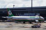 ちっとろむさんが、成田国際空港で撮影したエバー航空 A321-211の航空フォト(飛行機 写真・画像)