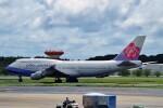 ちっとろむさんが、成田国際空港で撮影したチャイナエアライン 747-409の航空フォト(飛行機 写真・画像)