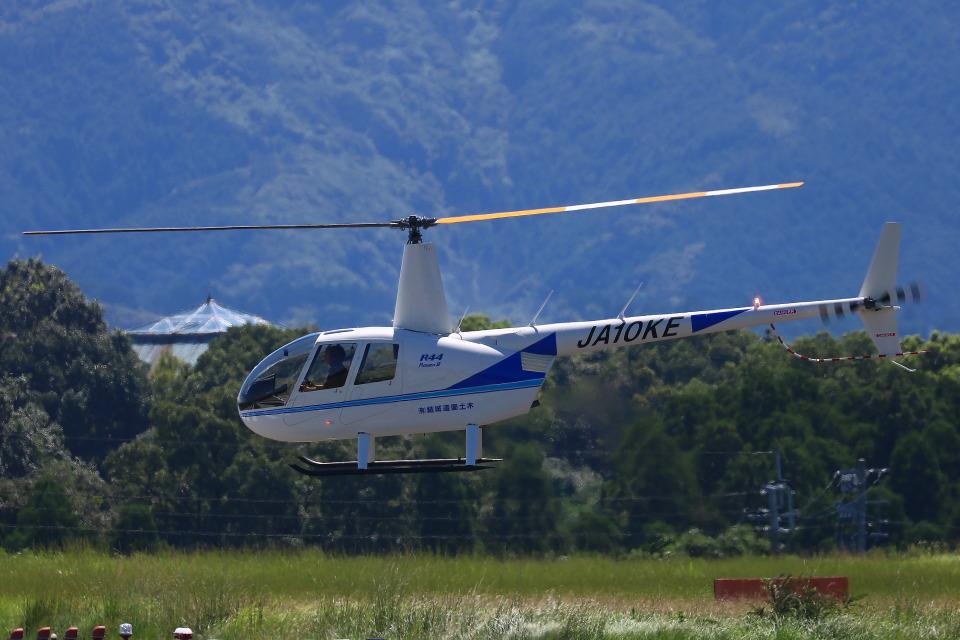 Zakiyamaさんの日本法人所有 Robinson R44 (JA10KE) 航空フォト