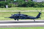 yabyanさんが、名古屋飛行場で撮影した海上自衛隊 P2V-7 Neptuneの航空フォト(飛行機 写真・画像)