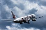 Kenny600mmさんが、伊丹空港で撮影した日本航空 767-346/ERの航空フォト(飛行機 写真・画像)