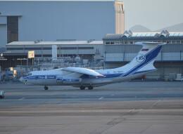 taiki17さんが、関西国際空港で撮影したヴォルガ・ドニエプル航空 Il-76TDの航空フォト(飛行機 写真・画像)