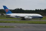 シュウさんが、成田国際空港で撮影した中国南方航空 A380-841の航空フォト(飛行機 写真・画像)