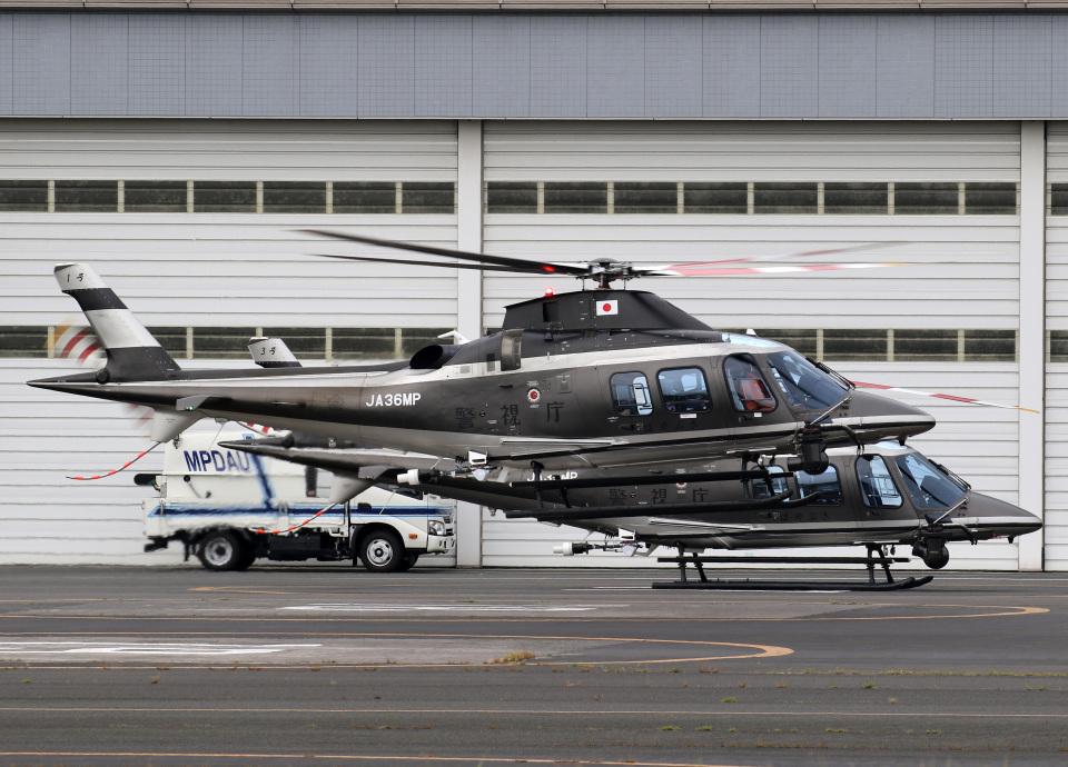 voyagerさんの警視庁 Leonardo AW109 (JA36MP) 航空フォト
