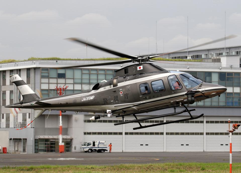 voyagerさんの警視庁 Leonardo AW109 (JA35MP) 航空フォト