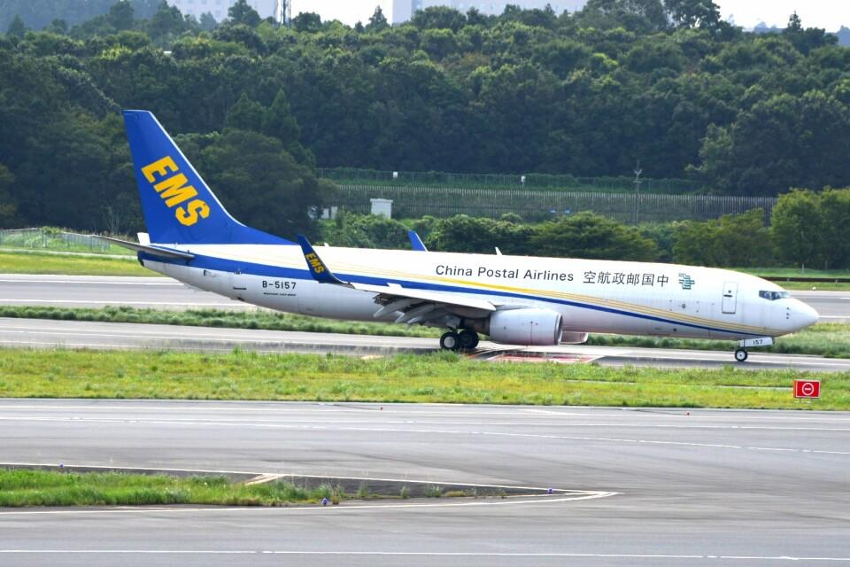 シュウさんの中国郵政航空 Boeing 737-800 (B-5157) 航空フォト