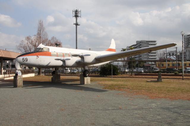kahluamilkさんが、貝塚公園で撮影した日本国内航空 DH.114 Heron 1Bの航空フォト(飛行機 写真・画像)