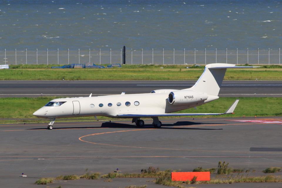 たまさんのAS AVIATION HOLDINGS LLC Gulfstream Aerospace G-V (N716AS) 航空フォト