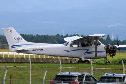 Zakiyamaさんが、熊本空港で撮影した崇城大学 172S Skyhawk SPの航空フォト(飛行機 写真・画像)