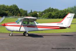 九州航空 イメージ