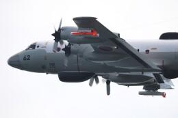 hanatomo735さんが、岩国空港で撮影した海上自衛隊 UP-3Dの航空フォト(飛行機 写真・画像)