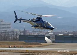 わかすぎさんが、小松空港で撮影した中日本航空 430の航空フォト(飛行機 写真・画像)