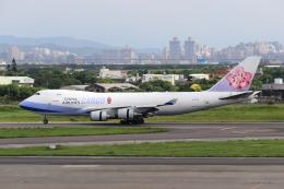 HLeeさんが、台湾桃園国際空港で撮影したチャイナエアライン 747-409F/SCDの航空フォト(飛行機 写真・画像)