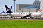 Cozy Gotoさんが、成田国際空港で撮影したカーゴジェット・エアウェイズ 767-39H/ER(BCF)の航空フォト(飛行機 写真・画像)