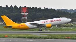flytaka78さんが、成田国際空港で撮影したエアー・ホンコン A300F4-605Rの航空フォト(飛行機 写真・画像)