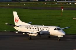 雪虫さんが、札幌飛行場で撮影した北海道エアシステム 340B/Plusの航空フォト(飛行機 写真・画像)