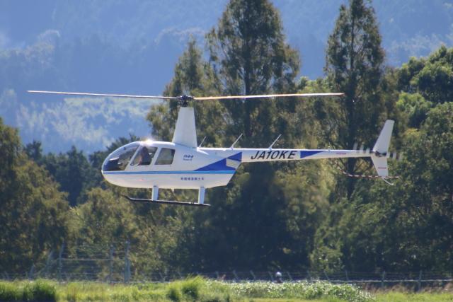 myoumyoさんが、熊本空港で撮影した日本法人所有 R44 IIの航空フォト(飛行機 写真・画像)