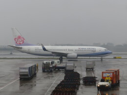 Tradel View FUKUROさんが、台湾桃園国際空港で撮影したチャイナエアライン 737-809の航空フォト(飛行機 写真・画像)