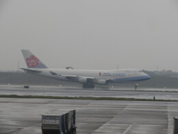 Tradel View FUKUROさんが、台湾桃園国際空港で撮影したチャイナエアライン 747-409F/SCDの航空フォト(飛行機 写真・画像)
